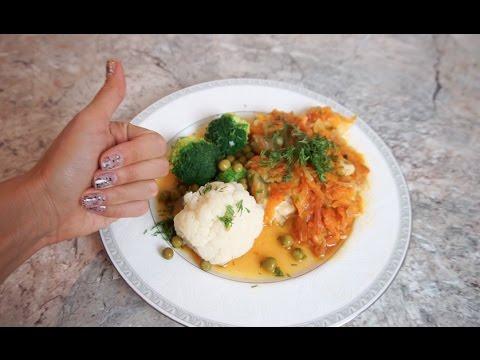 Готовим с Мамой Рыбу | Рецепт! Вкусно! Быстро ! Недорого!)