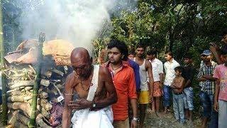 Mithu Marshal ke maa ka antin sanskar Sikandar Bihari