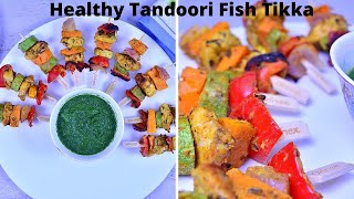 Healthy Tandoori Fish Tikka | Cilantro Chutney | Low carb low calorie diet | Best for losing weight