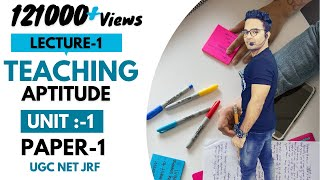 LECTURE-1 || TEACHING APTITUDE || PAPER-1 || NTA NET/JRF JUNE 2020