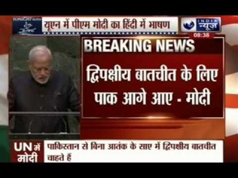 PM Narendra Modi Addresses UN in Hindi, Vajpayee Style