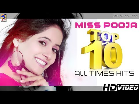 Miss Pooja Top 10 All Times Hits || Non-Stop HD Video || Punjabi...