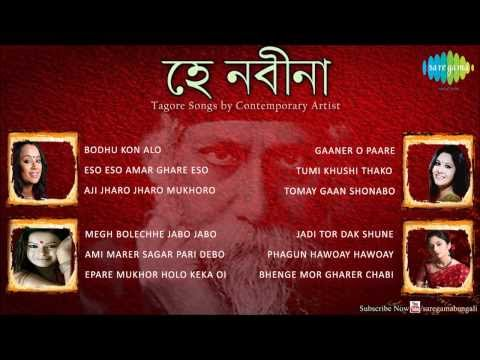 Hay Nabina | Rabindra Sangeet Audio Jukebox | Debangana, Iman, Amrita, Kamalini Mukherji video