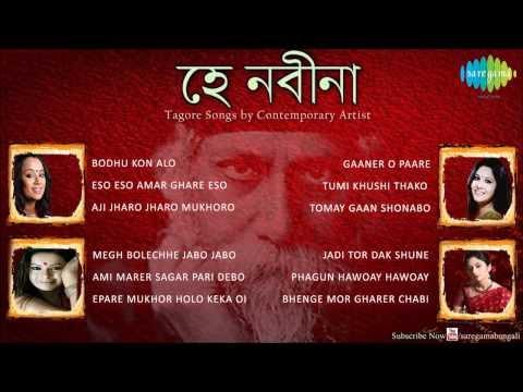Hay Nabina | Rabindra Sangeet Audio Jukebox | Debangana Iman...