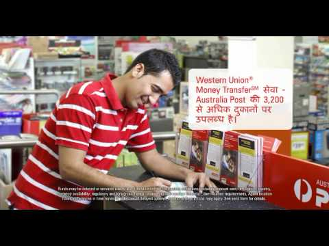 Australia Post Western Union