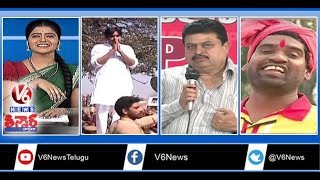 Pawan Kalyan Visits Kondagattu | Medaram Jatara | BJP MLC Ramchander Rao Trapped | Teenmaar News