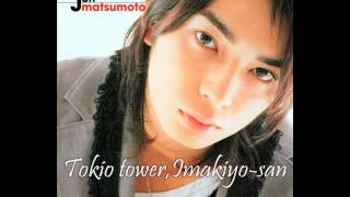 TOP 100 MAS GUAPOS DE JAPON 2