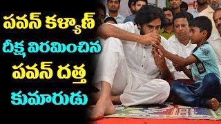 Pawan Kalyan Porata Deeksha Live | Janasena Chief Pawan Kalyan Hunger Strike | Top Telugu Media