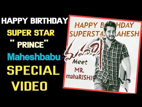 Maheshbabu birthday Special Video | Maharshi Teaser | Mahesh 43 birthday | Tollywood film news