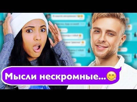 ПРАНК ПЕСНЕЙ ПОШЕЛ НЕ ТАК / Егор КРИД - Мне нравится