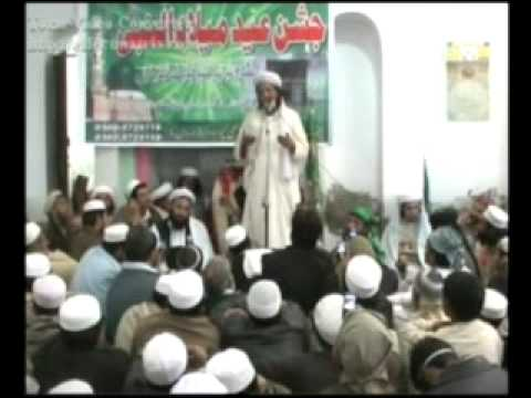 Ihsan Ullah Haseen Part 3 video