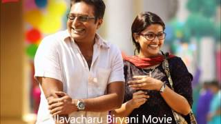 Ulavacharu Biryani - Ulavacharu Biryani Telugu Movie Review, Rating on www.APHerald.com