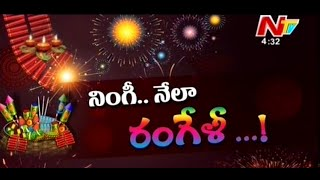 Fireworks-History-Special-Focus-Part-01