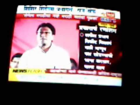 Raj Thakre 6 Bhandup Prachar Sabha video