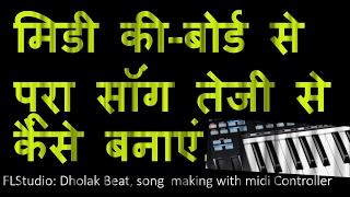download lagu Song Making Using Midi Controller  On Dholak Beat gratis