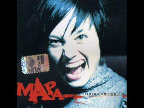 Мара - Рак
