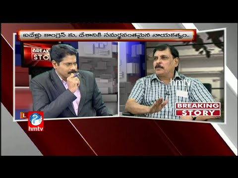 Discussion On Jawaharlal Nehru-Gandhi family - HMTV Breaking Story with VK