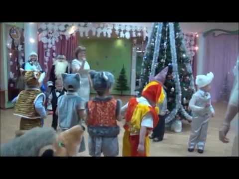 Музыка для детские танцы на новый год в детском саду