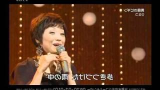 クミコ 『黄昏のビギン』 2011/03/01