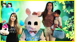 Easter Egg Hunt Surprise Toys for Kids with Real Easter Bunny and Princess ToysReview
