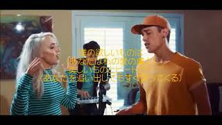 Download Lagu Justin Bieber VS Selena Gomez 日本語訳 Gratis STAFABAND