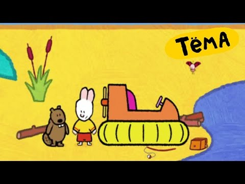 Рисунки Тёмы: Нарисуй лодку! Обучающий мультик