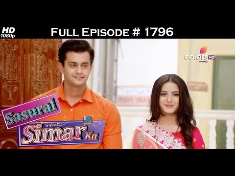 Sasural Simar Ka - 11th April 2017 - ससुराल सिमर का - Full Episode thumbnail