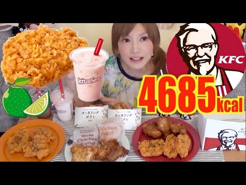 [MUKBANG] Brand New Salty Lime Chicken From KFC And Crusher's Peach and Cookie Drinks 4685kcal