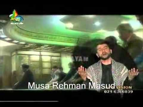 Kali Ta Ba Kala Zo Musharaf Bangash    New Song    2010      Youtube video