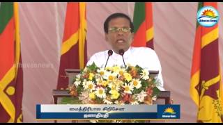 Action to stop drug sales near schools : President