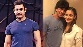 Aamir Khan's Special Secret Leaked | Shah Rukh Khan Mentors Alia Bhatt