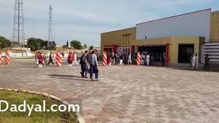 Kashmir Marquee Hall in Dadyal
