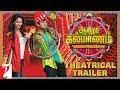 Youtube Thumbnail Tamil: Aaha Kalyanam - Official Trailer | Nani | Vaani Kapoor