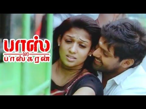 Boss Engira Baskaran Tamil Movie | Scenes | Arya Meets Nayanthara | Arya | Nayanthara | Santhanam