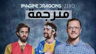 Download Lagu Imagine Dragons - Zero (مترجمة) Gratis STAFABAND