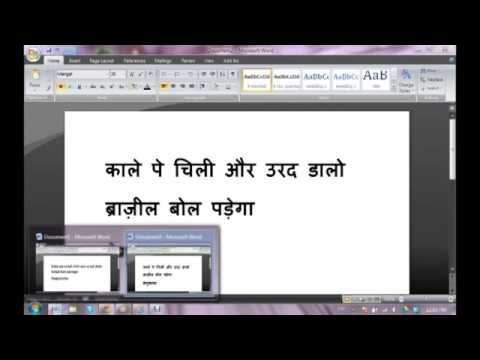 Geography Mapping shortcuts GS in hindi  part 1