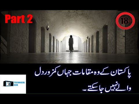 Most Haunted Places In Pakistan Part 2 | Horror And Mysterious Places | Hindi/Urdu