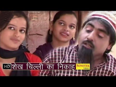 Shekh Chilli Ka Nikah Vol 3    शेखचिल्ली का निक़ाह    Hindi Hottest Hit Comedy Full Film thumbnail