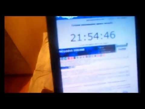 Как с помощью Skype шпионить следить за домом