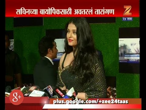 Bollywood Celebrity`s After Special Screening Of Sachin A Billion Dreams