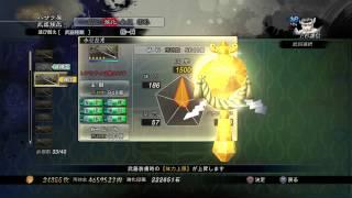 Sengoku Basara 4 Sumeragi - Importer Game Guide - The Menus