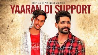 Yaaran Di Support: Deep Jagdeep (Full Song) Shiva Malik | Deep Ramewala | Latest Punjabi Songs 2018