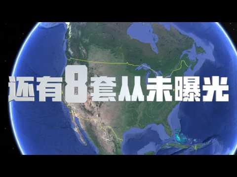 王岐山家族部分美国房产3D动图