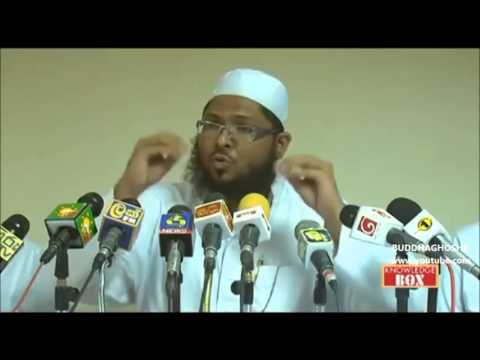 Sri Lankan Halal Mafia Exposed (sinhala Edition) video