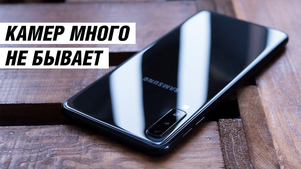 Обзор Samsung Galaxy A7 2018: Galaxy S9+ на минималках или даже не рядом с тем?