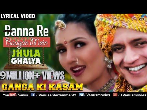 Banna Re Bagama - Lyrical Video Song | Ganga Ki Kasam | Mithun & Deepti | Bollywood Romantic Song