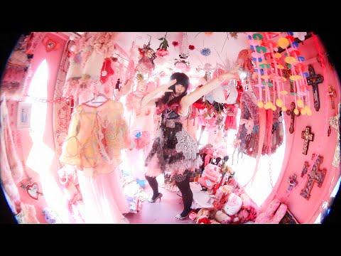 大森靖子「きゅるきゅる」Music Clip [HD]