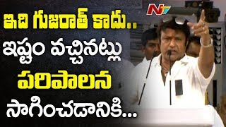 Balakrishna Serious Comments on PM Narendra Modi Over AP Special Status