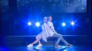 Samuel(사무엘) (Feat. Chung Ha 청하) _ With U dance cover by FDS (vancouver KPOP)