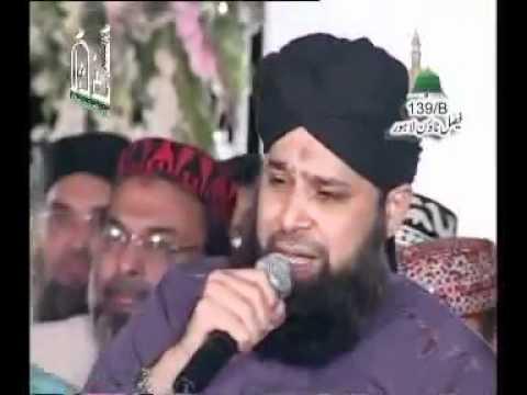 Tera Naam Khawaja Moin Ud Din video